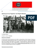 Αγώνας Για Την Γερμανία, Του Gregor Strasser
