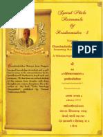 Jyotish Phala Ratnamala Of Krishnamishra-3
