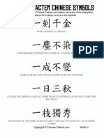 Chinese Tattoos 4Characters