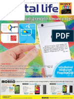 Digital Life Vol 3 No 26.pdf