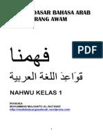 MATERI NAHWU KELAS 1 DAUROH.pdf