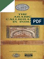 Arabic Calligraphy in India
