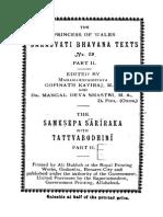 Samkshepa Sarirakam Tattvabodhini 1 Adhyaya