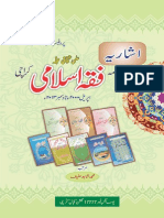Fiqha i Islami - Isharia (2000 to 2013)