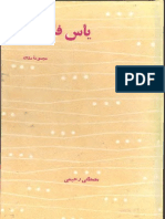 Yase_Falsafi (1).pdf