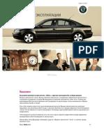 vnx.su-B5_Superb_OwnersManual-2007.pdf