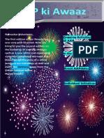AAP Pune newsletter Oct 2014