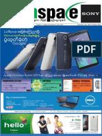 TechSpace [Vol-3, Issue-29] FB.pdf
