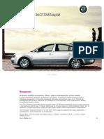 vnx.su-B5_Superb_Owners-Manual-2003-08.pdf
