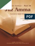 juz amma ibn katheer