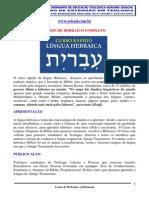 ANUNCIO DO CURSO DE HEBRAICO.pdf