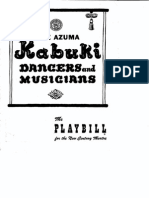 Azuma Kabuki Century Theatre NYC February 1954