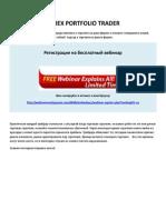 Forex Portfolio Trader (RU)