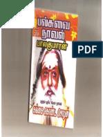 Gangai Konda Chozhan -Part 1 (Tamilnannool.com)
