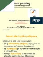 zafeiriades-lesson plan