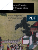 Pictures and Visuality in Early Modern China (Art eBook)