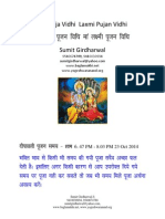 Diwali Puja Vidhi Ma Laxmi Pujan Vidhi in Hindi Pdf