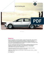 vnx.su-B5_Superb_OwnersManual-2004-05.pdf