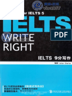 Master Ielts 5_write Right