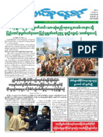 Union daily 24-10-2014.pdf