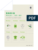 chinese green living