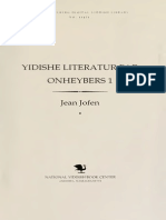 Yiddish Literature for Beginners