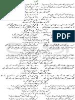Shikwa Jawab e Shikwa Urduraj.com