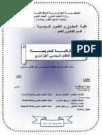 -ECFE~1.PDF