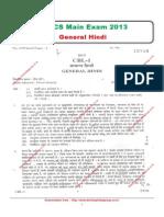 Uttar Pradesh P.C.S. Upper Subordinate (Mains) Exam., 2013 General Hindi