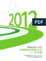 2012_Acer_Annual_Report-Chinese.pdf