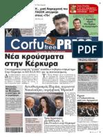 Corfu Free Press - issue 2 (19-10-2014)
