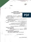 Μ.Πρ. Ηλείας (440/2014) - Προϋποθέσεις δολιότητας του οφειλέτη