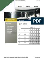 316L SST 成份.pdf