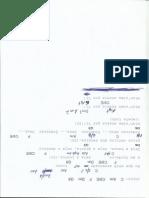 Poderoso Deus.pdf