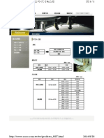 316L SST 尺寸.pdf