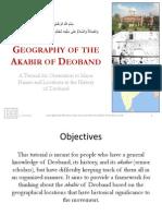 Geography of the Akabir of Deoband - V1 - 8.23.13