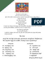 Chitragupta Vrata Vidhanam