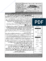 Trial Urdu DF51 08