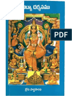 12 SriVidya Darshanam 101 Pages (1)