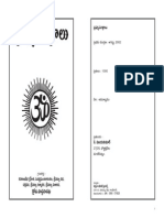 16 Brahma Sutralu 275 Pages (1)