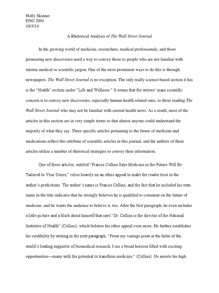 rhetorical analysis articles