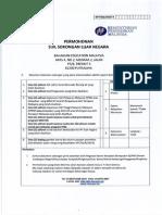Dform File 000182