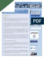 Hadith of Ghadir Khumm a Sunni Perspective