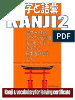 GOI & KANJI BOOK 2.pdf