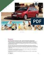 vnx.su-A04_Fabia_Owners-Manual-2007-05.pdf