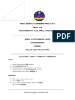 English Paper 1 2014 Trial