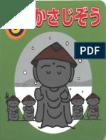 05 Kasazizou.pdf