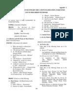 34.Appendix I - List of Prescribed Books - Languages