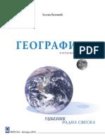 Geografija 5.PDF