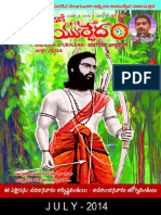 AndarikiAyurvedam July2014 by TEB.pdf